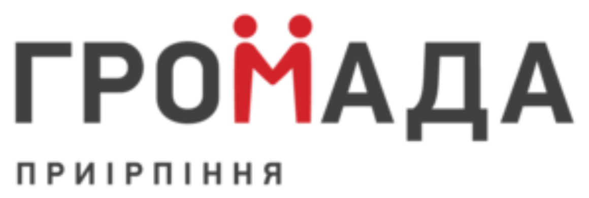 Громада Приірпіння Logo
