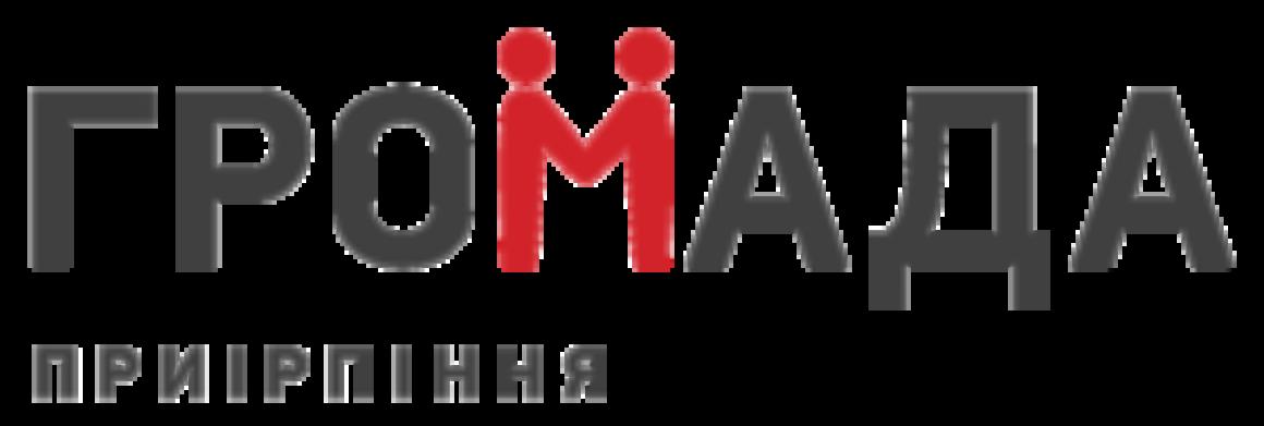 Громада Приірпіння Logo
